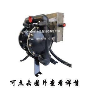 BQG150/0.2Z(原型号:BQG150/0.2-QKY)